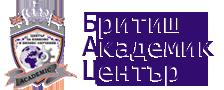 Пловдив – Езиково обучение и курсове от Бритиш Академик