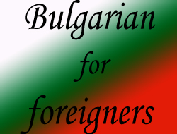bulgarianforforeigners